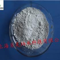 納米鎂粉、超細鎂粉、微米鎂粉、高純鎂粉