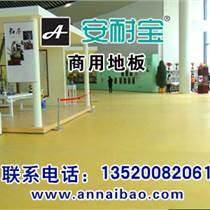 PVC地板革厂家,?#26448;?#23453;商用地板,耐磨防滑的地胶