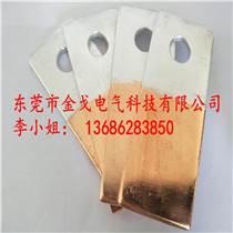 金戈電氣導電銅鋁復合板