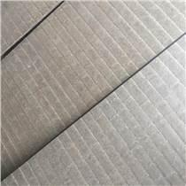 恒創 4+4雙金屬耐磨鋼板 雙金屬堆焊板 耐磨復合板