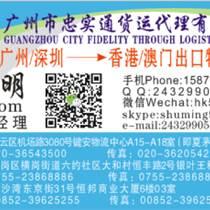 順德發物流到香港需要多久,順德出口貨物到香港怎么操作,