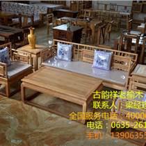 山東新中式家具百年成韻不爭朝夕