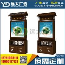 分類環衛果皮箱 太陽能廣告垃圾箱 城市街道戶外LED滾動燈箱定制