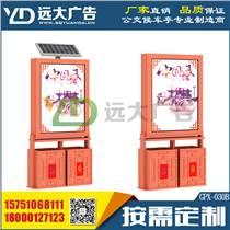 广告垃圾箱 广告垃圾箱厂家 不锈钢广告垃圾箱 太阳能广告灯箱
