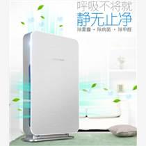 高品質低價位空氣凈化器廠家提供OEM代加工