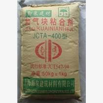 上海勤泉加气块粘合剂易施工、不开裂