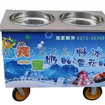 供應新鄉龍寶之星新款CSNJ滎陽快速炒酸奶機