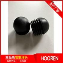供應直徑32mm塑料管塞堵頭 環保圓管帽 蘇州螺母孔塞
