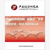 2017版中国高尔夫球鞋市场竞争格局分析及投资前景趋势研究报告