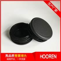圓形管堵直徑22mm 塑料環保圓管帽 孔塞悶蓋