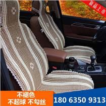 山东省烟台市亚麻汽车坐垫 纯手工汽车坐垫定制