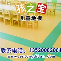 幼兒園塑膠地板,塑膠地板磚,幼兒園地板