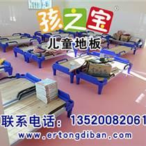 儿童地胶的材质,密实的塑胶地板胶,幼儿园用的地板革。
