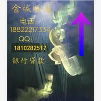天津房产短期拆借开年新总结