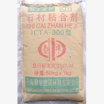石材粘结剂 大理石粘合剂厂家直销质量保证 不?#24352;懟?#19981;开裂