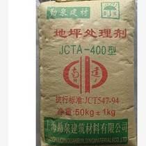 地坪处理剂、水泥地坪处理剂厂家直销 质量保证不?#24352;懟?#19981;起砂