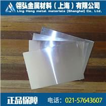 高導電鎢銅條CLASS11