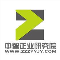中国福利彩票行业发展动态及营销策略分析报告2017版