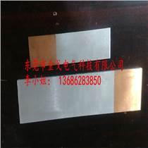 金戈電氣銅鋁連接排 閃光焊接銅鋁過渡板工藝類型