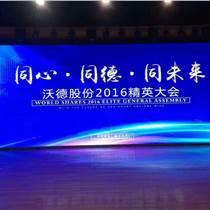 河南LED显示屏租赁郑州LED大屏郑州高清led大屏幕