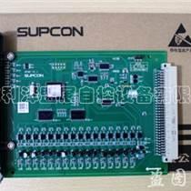 中控硬件DCS基礎知識晶體管觸點開關量輸出卡XP367