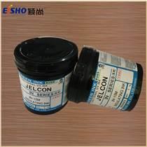 进口日本十条IN-15M导电UV固化绝缘油墨丝印供应触摸开关电路印刷