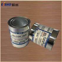 正品原裝日本十條CH-8絕緣碳漿油墨塑料料油墨UVUV絲印油墨