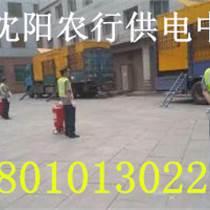 榆垡发电机出租//中心