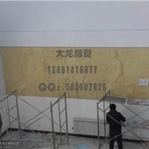 北京砂巖浮雕壁畫廠加工學校浮雕壁畫