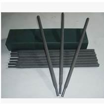 磐石焊材D707耐磨焊條 d868木炭機專用堆焊耐磨焊條 廠家批發