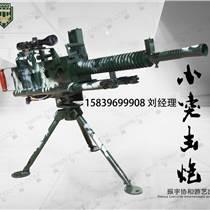 小突擊炮-模擬射擊設備-戶外游樂設備-全國招商