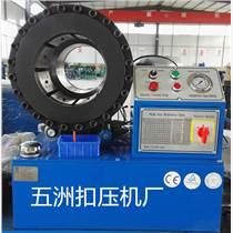 大口徑石油管路壓管機
