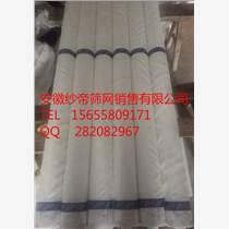 厂家供应250目金属丝印网纱,涤纶网纱