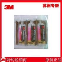 蘇州供應3M DP460EG電子環氧膠,電話