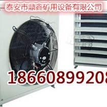 2017新款蒸汽暖風機 熱銷暖風機 暖風機的用途