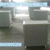 暖風機、礦用暖風機、車間專用暖風機、DNF-3.6電暖風機廠家