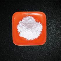1250目(改性)活性方石英粉 活性硅微粉