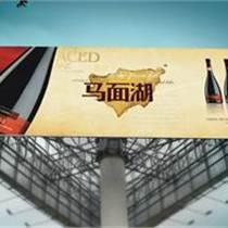 東莞品牌策劃設計 品牌平面設計 品牌LOGO畫冊設計