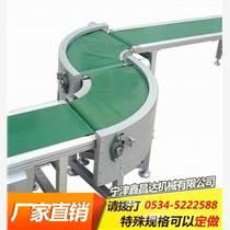 爬坡皮帶輸送機 食品皮帶機 小型不銹鋼皮帶輸送機180度轉彎機