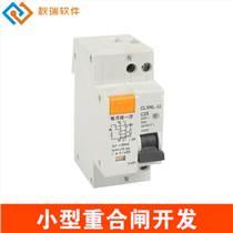小型重合閘開發 微機綜合保護器開發