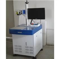 平湖激光設備維修與改裝 嘉善激光打標機