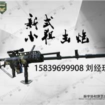 新式小狙擊炮-新型游樂設備-模擬射擊設備-全國招商