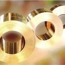 高精C2200环保黄铜带 半硬T2紫铜带批发