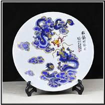 山水花卉裝飾瓷盤子掛盤賞盤現代家居裝飾品客廳擺件