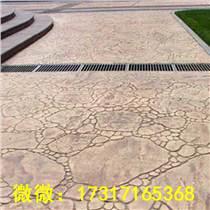 (解析)彩色混凝土地坪與普通混凝土