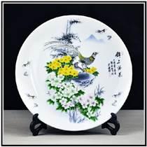 景德镇陶瓷装饰盘陶瓷工艺品瓷盘挂盘坐中式现代大瓷盘礼