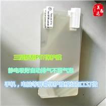 廠家供應手機電腦液晶屏幕保護材料三層高清防刮PET保護膜可出散料
