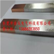 金戈電氣銅鋁過渡板廠家