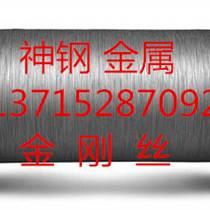 金剛石切割線 寶石 陶瓷 單晶硅 多晶硅專用切割線
