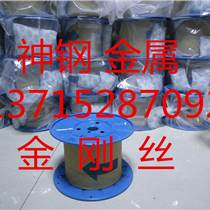 廠家直銷電鍍金剛石切割線 直徑0.3,0.35 0.33 0.45mm